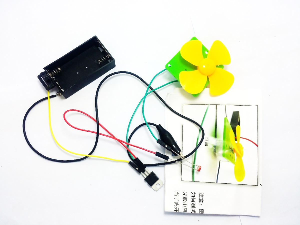LDR light control Fan circuit science DIY Kit